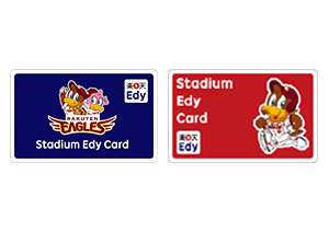 Stadium Edy Card